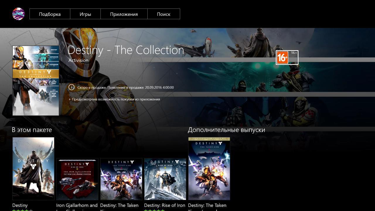 Destiny: The Collection – Inhalte und Preis der Sammel-Edition [Update]