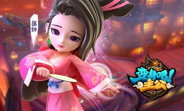 Wenn China-MMORPGs in den Westen wollen, braucht es viel mehr als nur eine Übersetzung