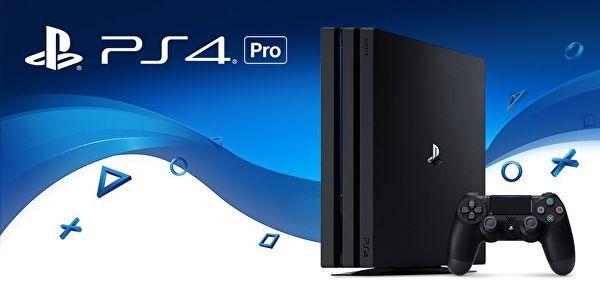 PS4 Pro im Test: Erste Reviews sind da – Lohnt sie sich?