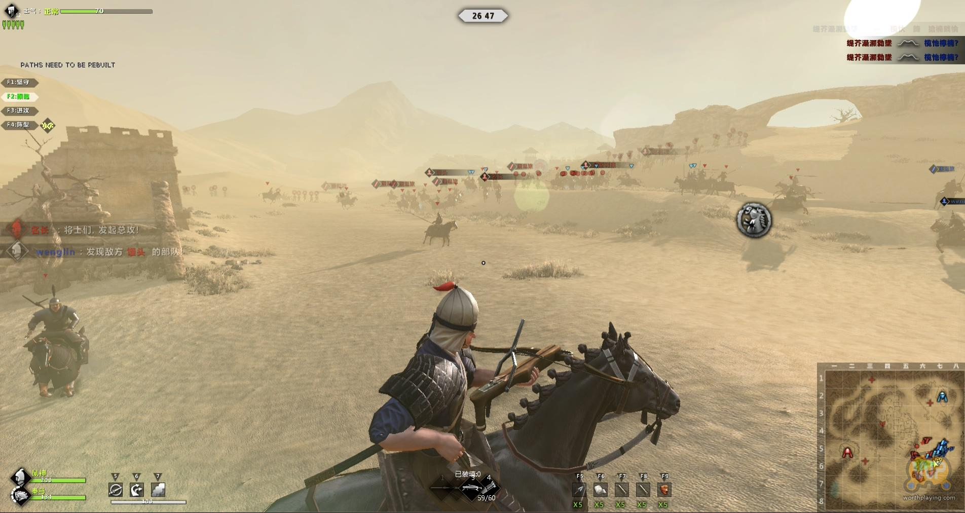 Tiger Knight: Empire War – Steam-Hit angespielt: Total War trifft Dynasty Warriors
