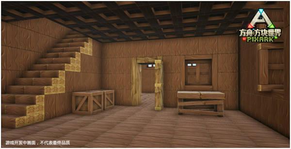 Ark Survival Evolved trifft Minecraft – PixArk