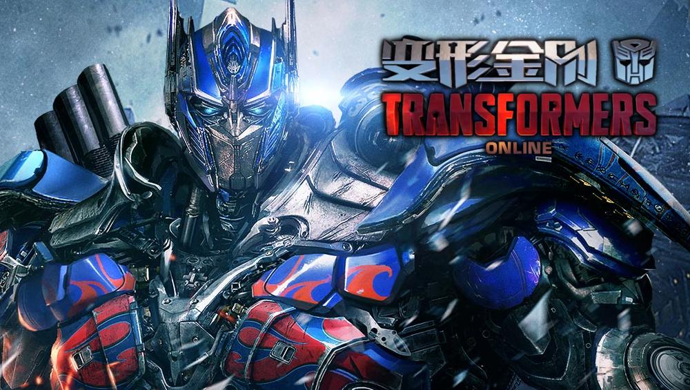 König der Kopierer schlägt zu – Transformers Online sieht wirklich aus wie Overwatch
