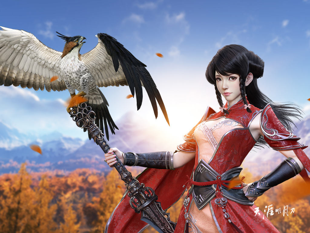 Moonlight Blade: EU Release für Martial-Arts-MMORPG á la Age of Wulin