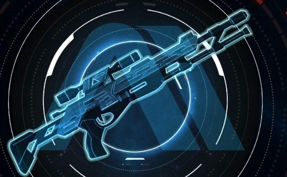 Mass Effect Andromeda Sniper Symbol