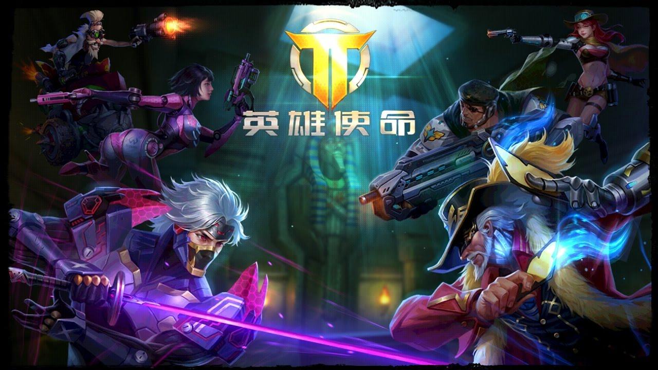 """Overwatch: China-Klon """"Hero Mission"""" ist eine lustige Kopie"""