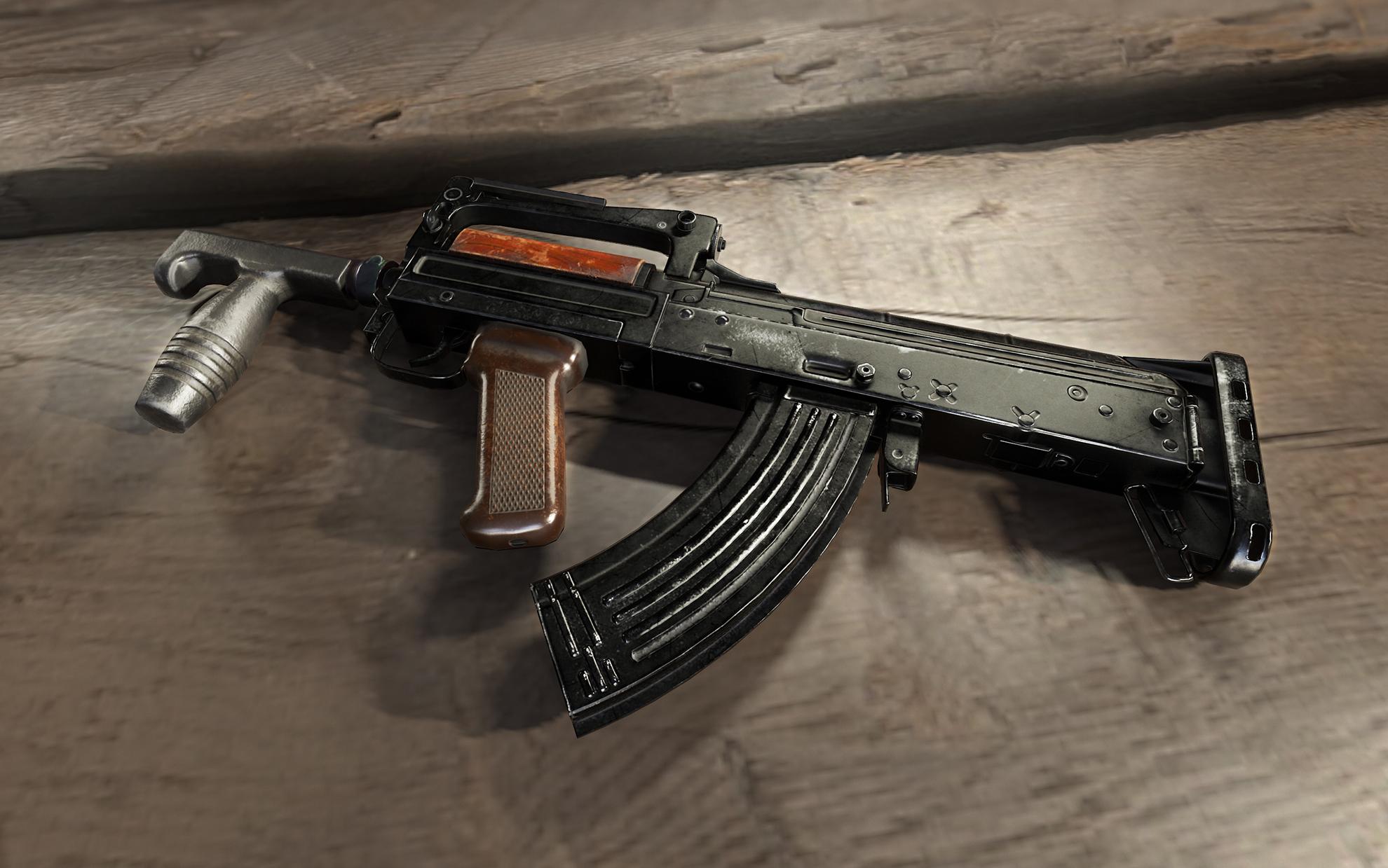 PUBG: Juni-Update führt neue Waffe ein, bringt den Loot in Ordnung