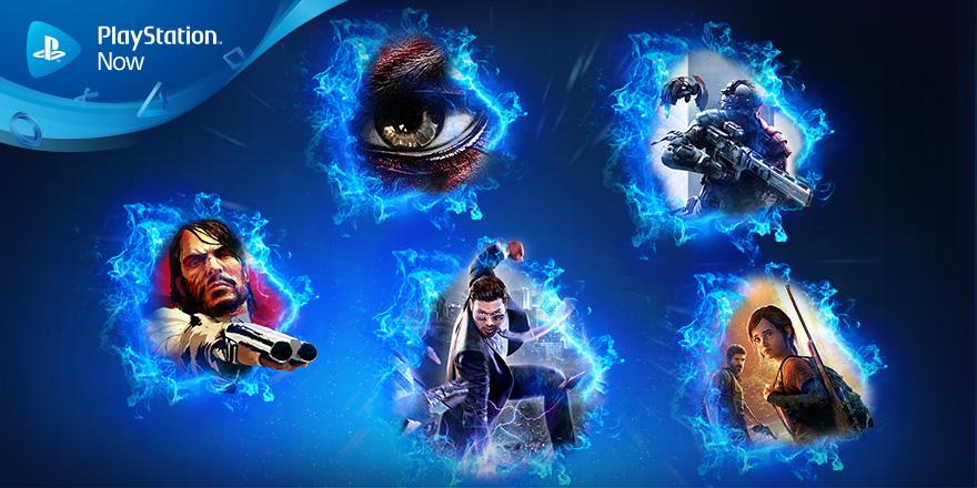 PlayStation Now Deutschland-Start: Jetzt könnt Ihr gratis testen