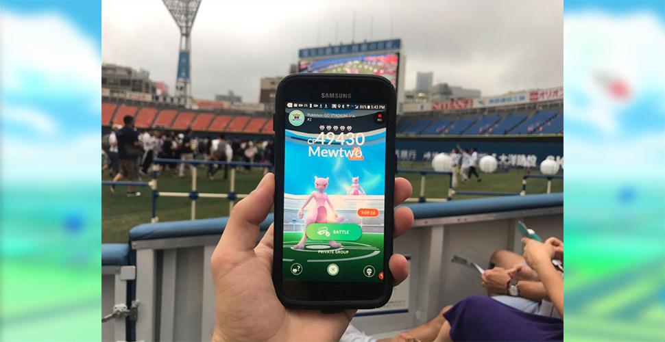Pokémon GO: Mewtu veröffentlicht! Erste Mewtu-Raids in Japan!