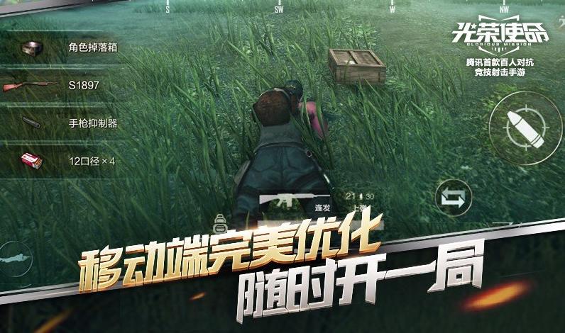 PUBG-Klon kommt für Smartphones – Tencent macht eigenes Battle Royale