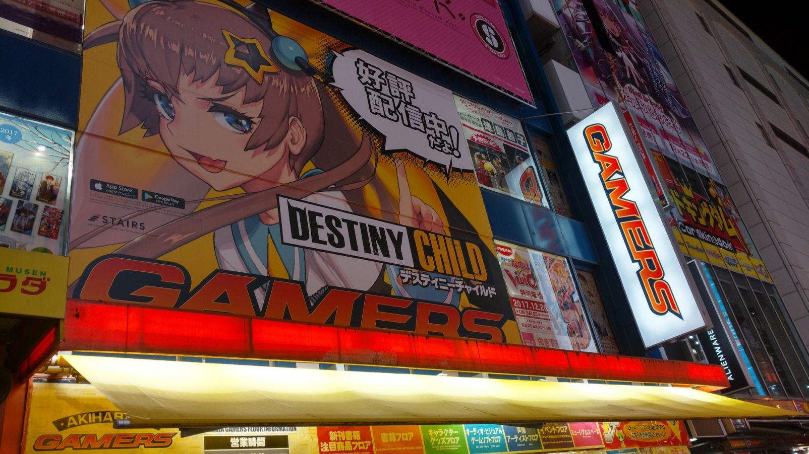 Zu Besuch in einer Arcade in Japan: Gaming wie damals noch heute!