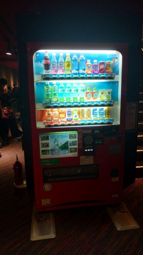 Akihabara Tokyo Japan Sega Tower Arcade Getränkeautomat