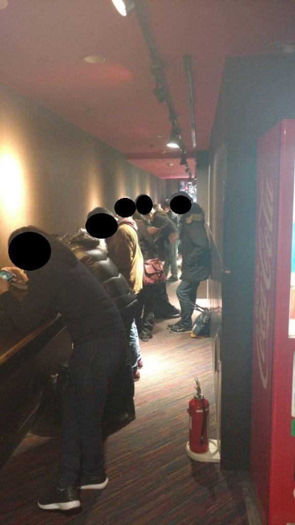 Akihabara Tokyo Japan Sega Tower Arcade verrauchte LAdestationen