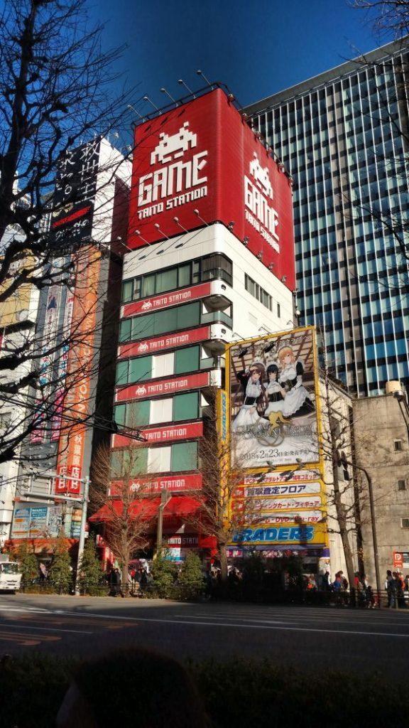 Akihabara Tokyo Japan Taito Game Station