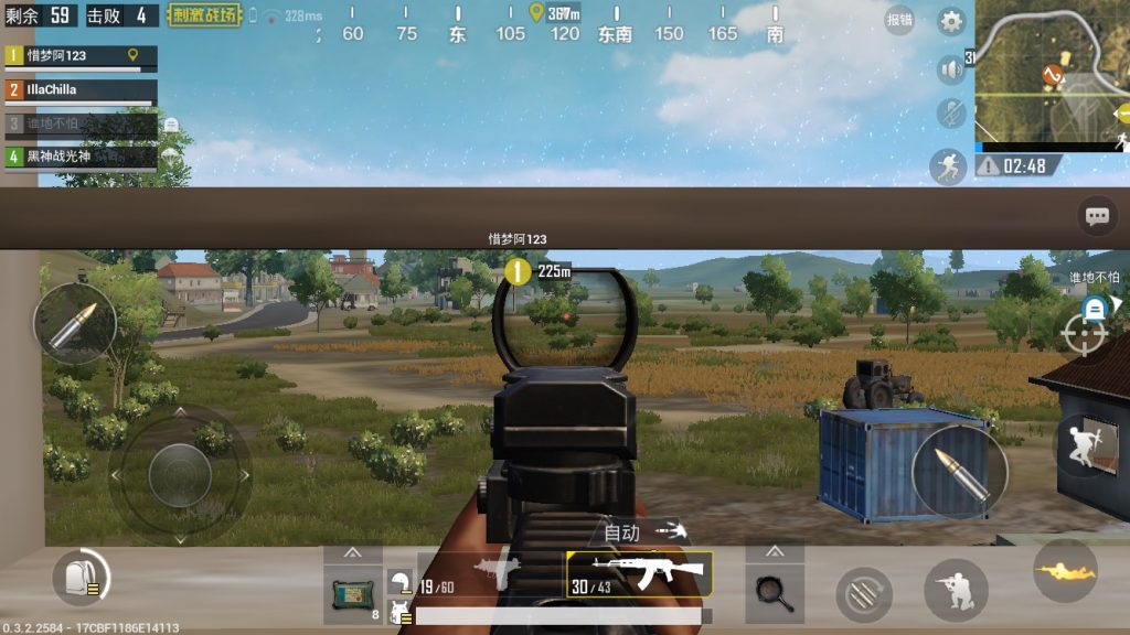 PUBG Mobile Screen