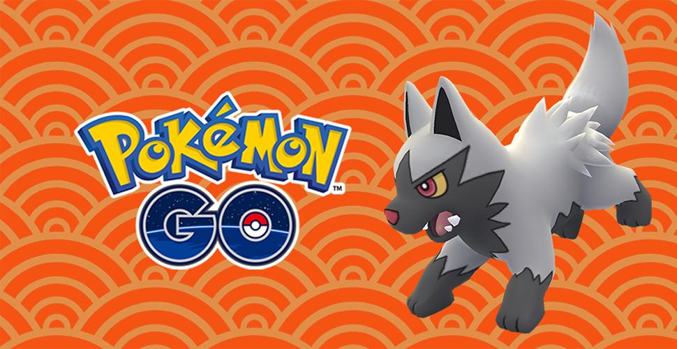 Pokémon GO startet Mondneujahr-Event mit Sternenstaub-Boni und Shiny