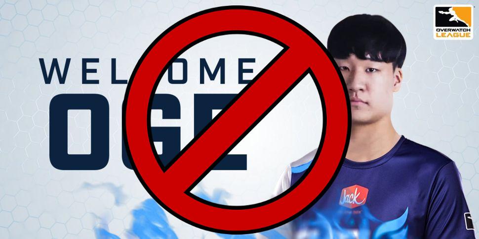 Overwatch: Ersatz für xQc wird gesperrt, bevor er einmal gespielt hat