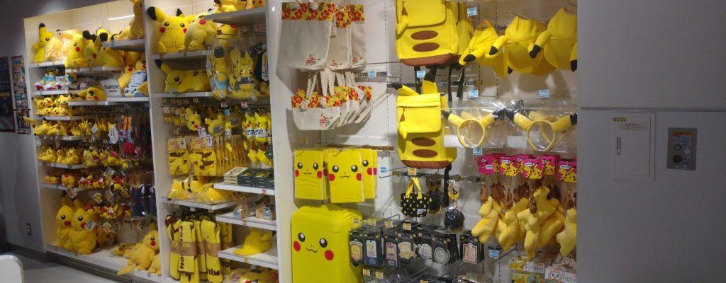 Das Pokémon Center Mega Tokyo – Zu Besuch im Pokémon-Paradies