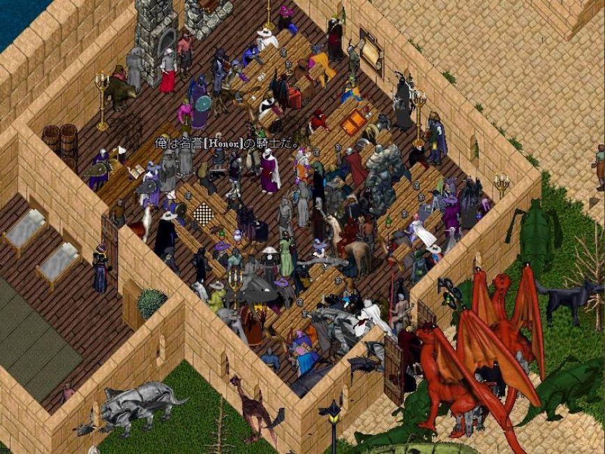 Ultima Online Asuka