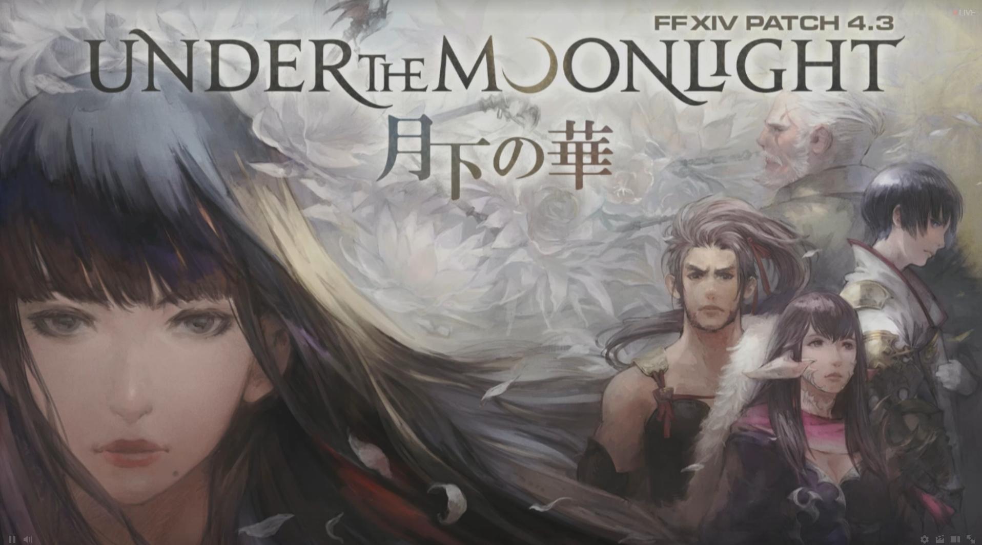 Final Fantasy XIV: Alle Infos zu Patch 4.3 aus dem Brief des Produzenten