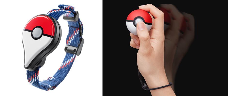 GO Plus VS Ball