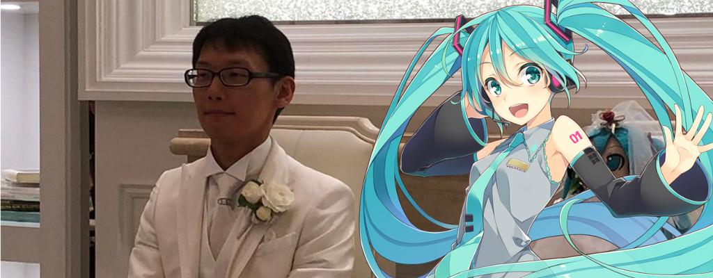 Japaner heiratet Hologramm eines Manga-Mädchens für 14.000€