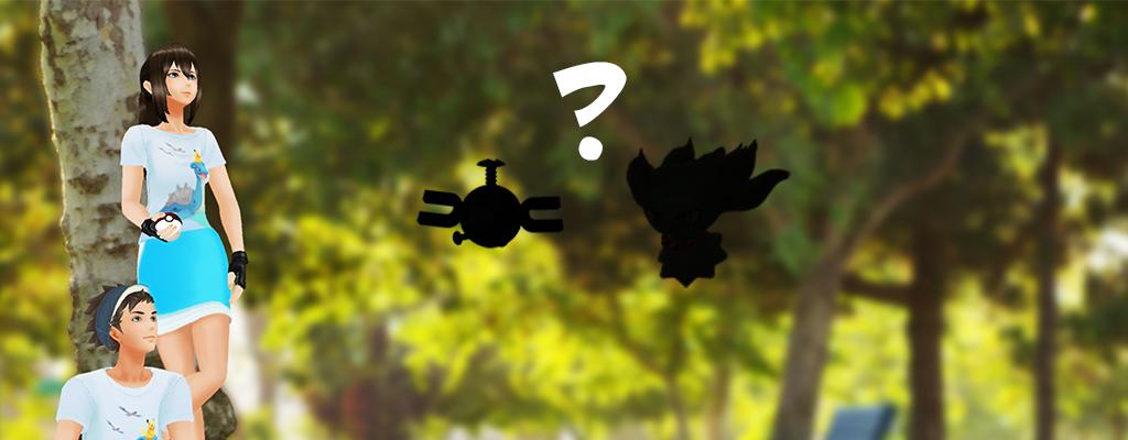 Spieler können in Pokémon GO zwei Shinys einfach nicht mehr finden