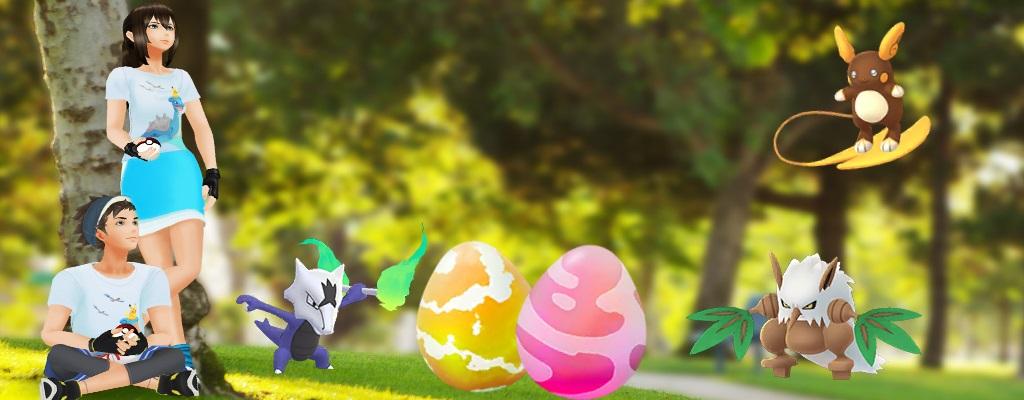 Pokémon GO: Neue Raid-Bosse bescheren euch die Chance auf viele Shinys