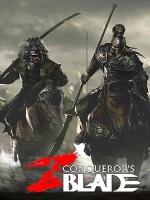 conquerors-blade-packshot-01