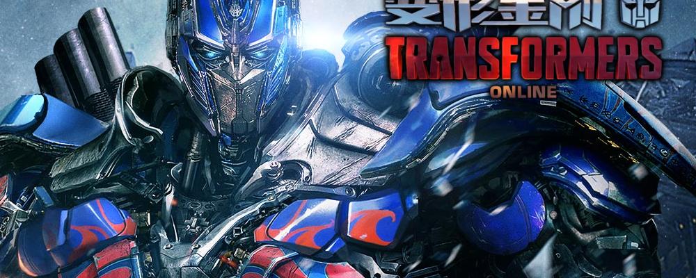 Neues MMORPG zu Civilization und MMO zu Transformers angekündigt