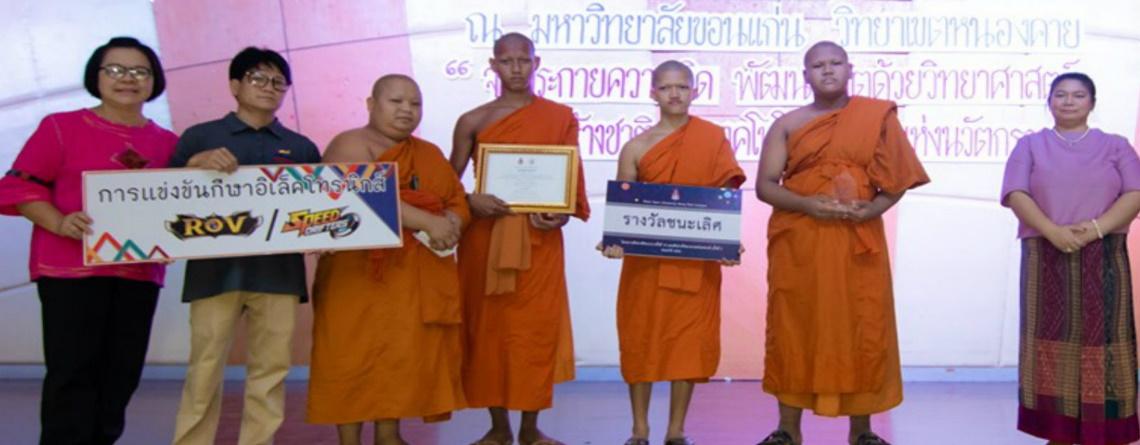 In Thailand nehmen buddhistische Mönche an eSports-Turnier teil – und gewinnen