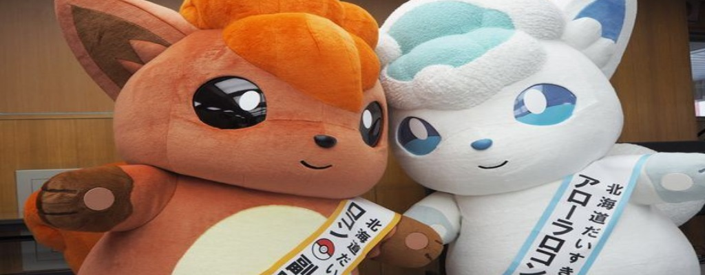 Pokémon GO startet Japan-Event – Deutsche Trainer hoffen, für sie springt Shiny raus