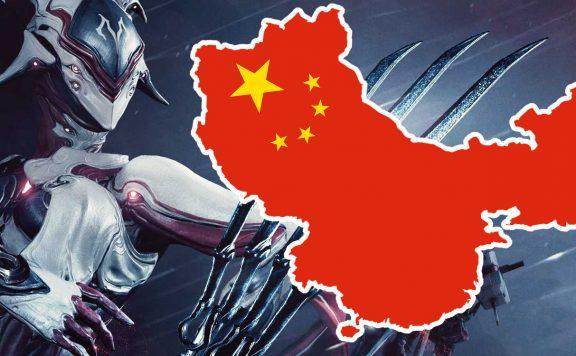 Warframe-Garuda Titel China