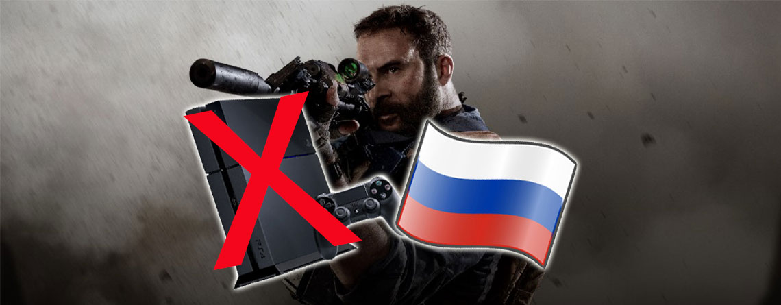 "CoD MW 2 Remastered für PS4 – ""No Russian"" bedeutet ""Kein Release in Russland"""