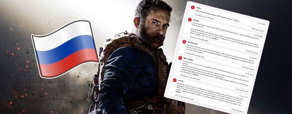 Auf Metacritic hagelt's 0 Punkte für CoD: Modern Warfare – Das sagen die Reviews