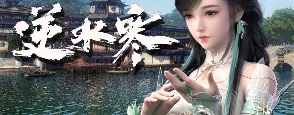 Chinese steckt 1,3 Mio € in MMORPG-Char – Freund verkauft ihn für 500€