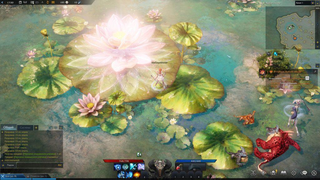 lost ark lotus