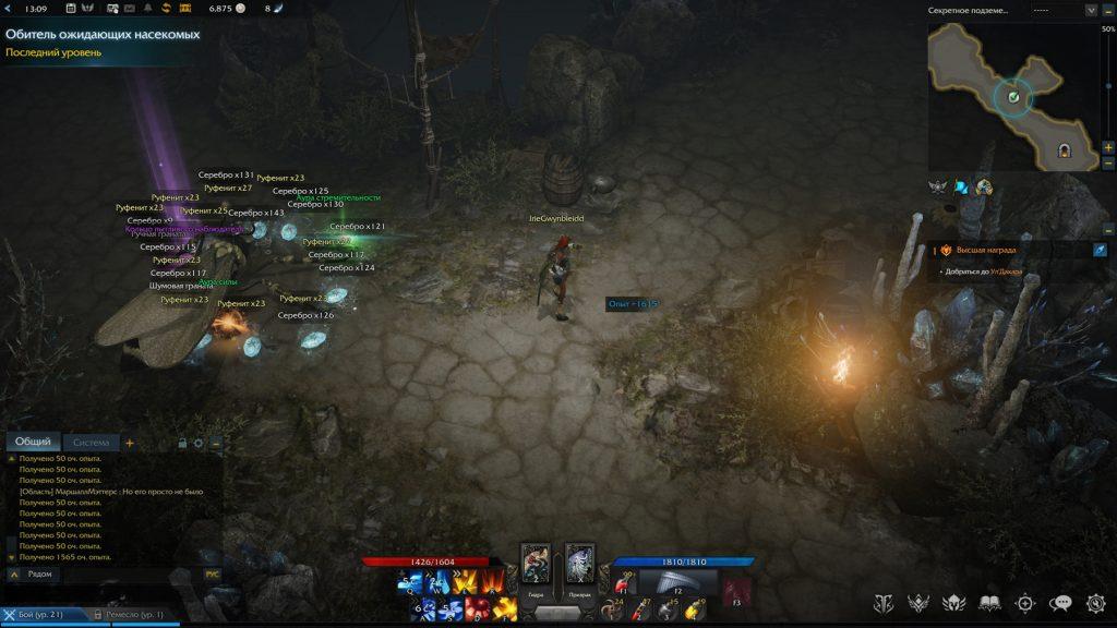 lost ark loot berg