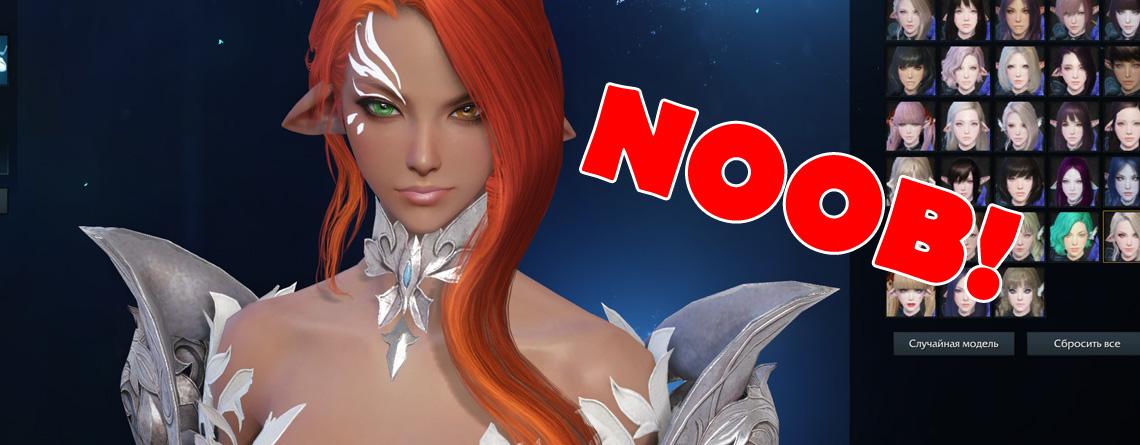 Lost Ark: Ich habe es echt vermisst, ein Noob in einem MMORPG zu sein