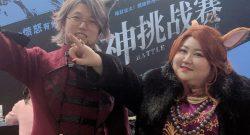 final fantasy xiv chais cosplay header