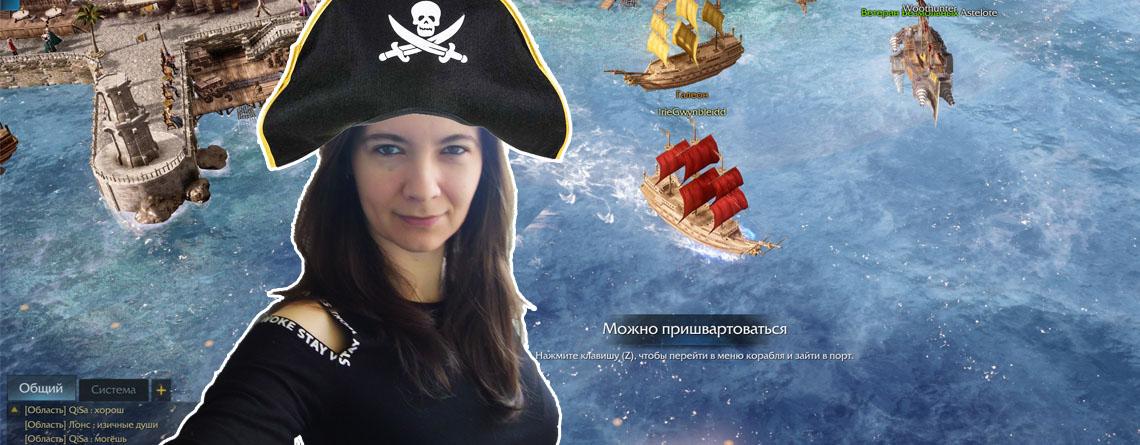 Lost Ark: 6 Gründe, wieso ich mich in die Seefahrt verliebt habe