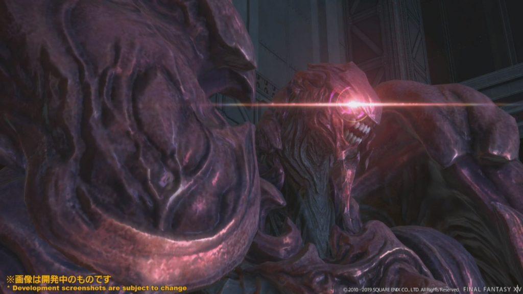 final fantasy xiv ruby weapon