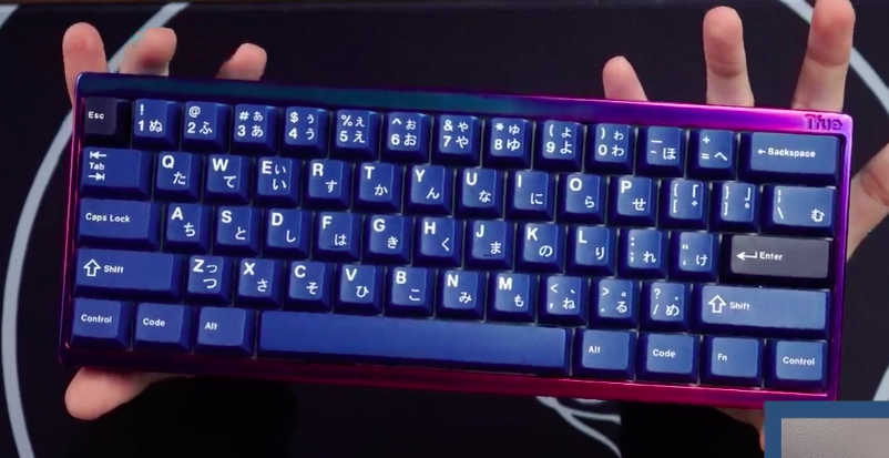 Fortnite tfue tastatur