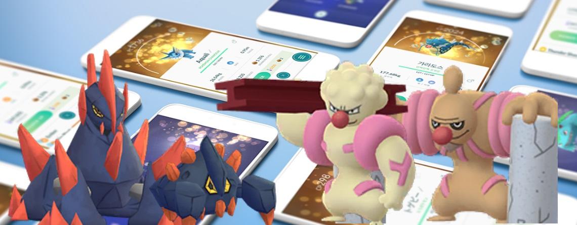 Pokémon GO: Monster jetzt durch Tausch gratis entwickeln – Darum ist das wichtig