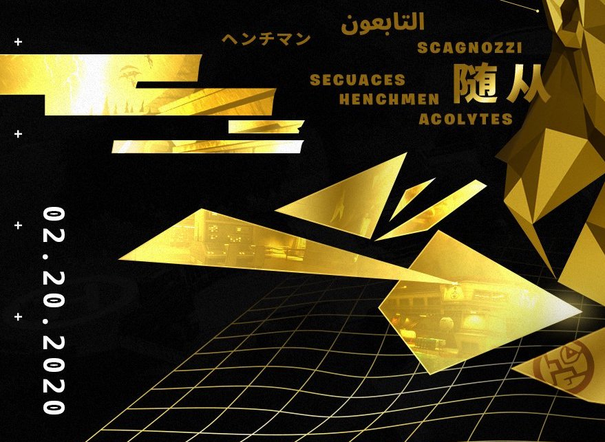 Fortnite-teaser-puzzle-2