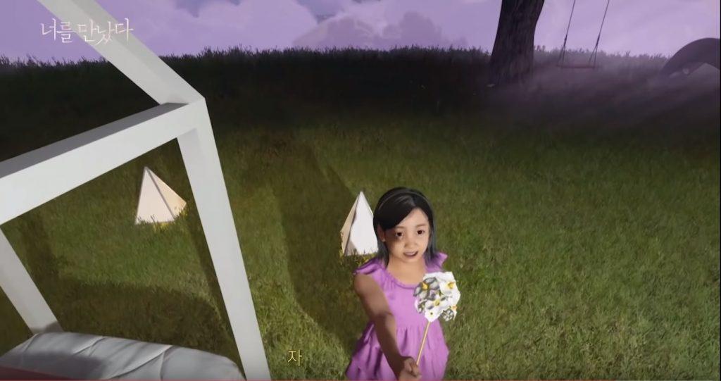 Virtual-Reality-Blume