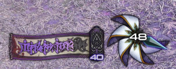 final fantasy xiv ninja job balken