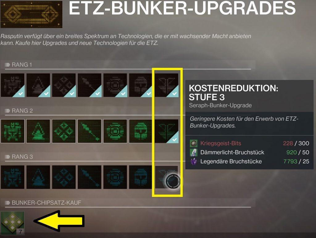 Seraph-Bunker Upgrade Menu Destiny 2