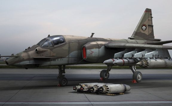 CoD Modern Warfare Killstreak Flugzeug Titel
