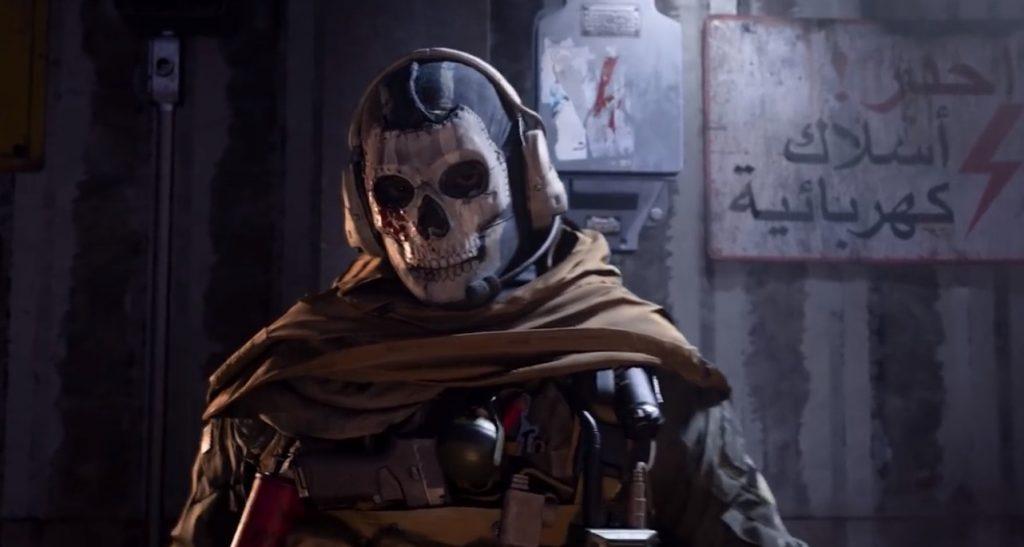 Call of Duty Season 3 Ghost