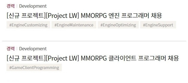 Project-LW